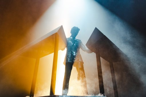 LIVE REVIEW: GESAFFELSTEIN AT KINGS THEATER